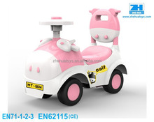 Latest New Product Ride-on Small Car Baby Plastic Ride-on Car For Kids