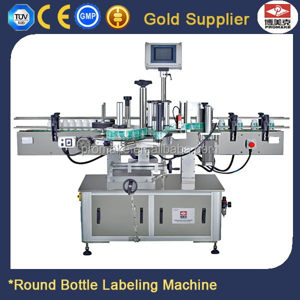flexo label printing/round bottle labeling machine/care lable machine