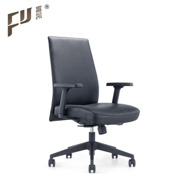 Foshan Simple Soft Low Back Genuine Leather Staff Office Chair Buy Best Ergonomic Office Chair Upholstered Chair Gaming Chair Product On Alibaba Com