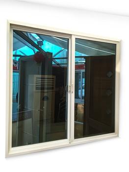 Pvc Jindal Aluminium Sliding Window Sections Catalogue