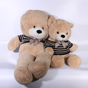 High Quality Customize Cute Brown Plush Bear For Gift