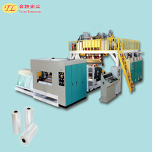 top qulity low cost pe cast stretch film extrusion line