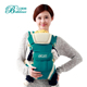 2016 Sell Seasons Baby Products Mother Care Baby Carrier Sling