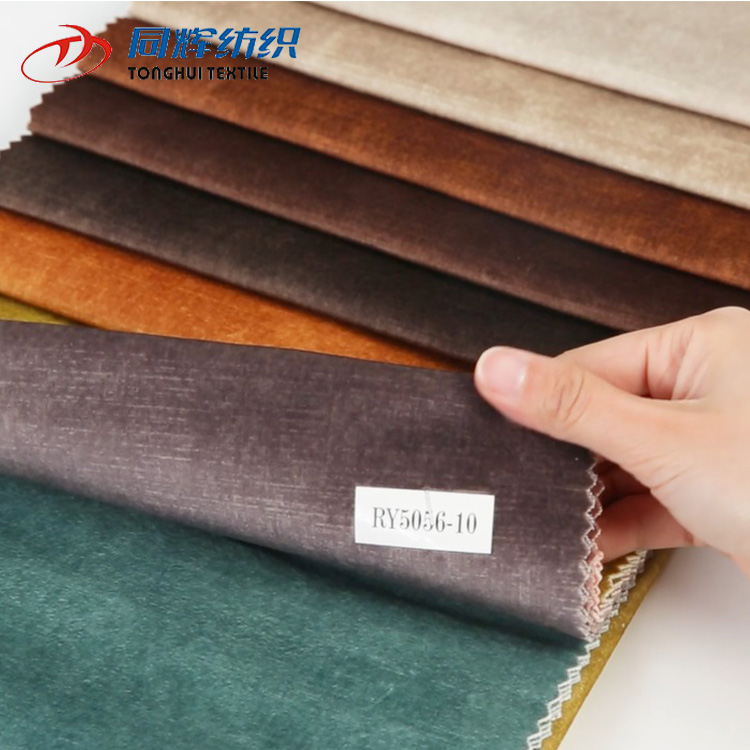 Wholesale Textile Super Soft 100% Polyester Upholstery  Velvet Fabric For Sofa