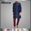 /product-detail/navy-blue-kurta-designs-for-men-mandarin-collar-silk-jalabiya-for-men-thobe-image-loop-placket-60682225748.html