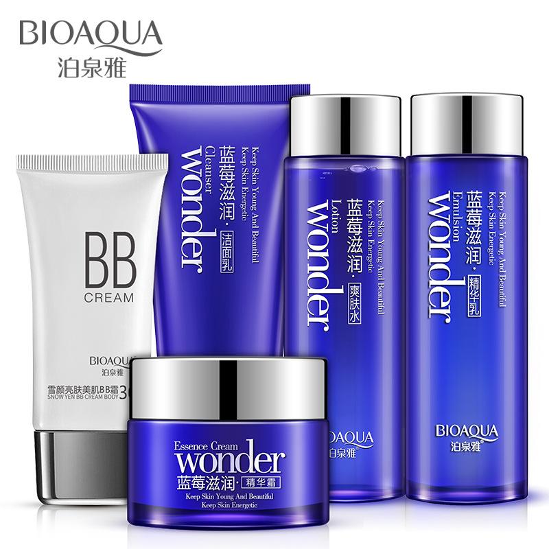 private label BIOAQUA Nourishing Moisturizing Tender Skin Blueberry skin care set for Five Pcs