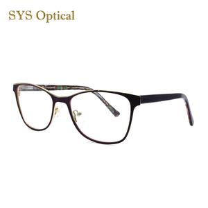 400a7d6bf22 2018 alibaba online Japanese frames optical eye glasses