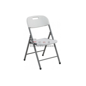 Used Folding Banquet Chairs for Sale,White Resin Folding Iron Chairs of Garden Furniture