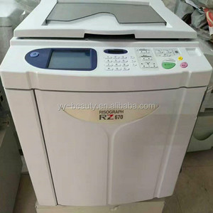 Used RISOs RZ670 Digital Duplicator
