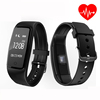 S1 sport IP67 waterproof band wristband body fit heart rate monitor watch activity tracker S1 smartbracelet 2.0