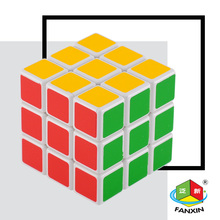 Opp bag Packing! Comepetition game children educational 3X3X3 magic cube(5.5CM) for education and fun OEM SUPPORTED!!