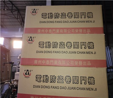 product-Zhongtai-Zhongtai Wholesales High EfficiencyMax Lifting Weight 800KG External Engine for Sal-2