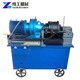 Hot new products 3 die screw thread rolling machine/thread roller