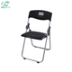 Lock&Lock folding chair for special activity large people