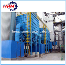 cement plant dust extractor