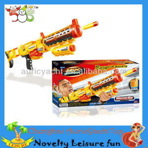 electric gun,yellow electric gun,b b gun ZH0911791