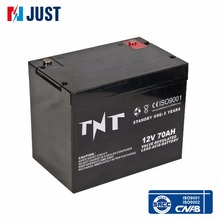 Wholesale China trade deep cycle battery sealed lead-acid battery gel battery 12v 70ah