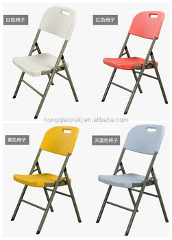 Phenomenal White Cheap Outdoor Used Matal Conference Wedding Wholesale Folding Chairs Buy Used Wedding Chairs For Sale Used Padded Folding Chairs Cheap Used Ibusinesslaw Wood Chair Design Ideas Ibusinesslaworg