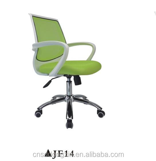 Blue Green comfortable and adjustable high office chiars; commercial fabricl swiver office chair JF14