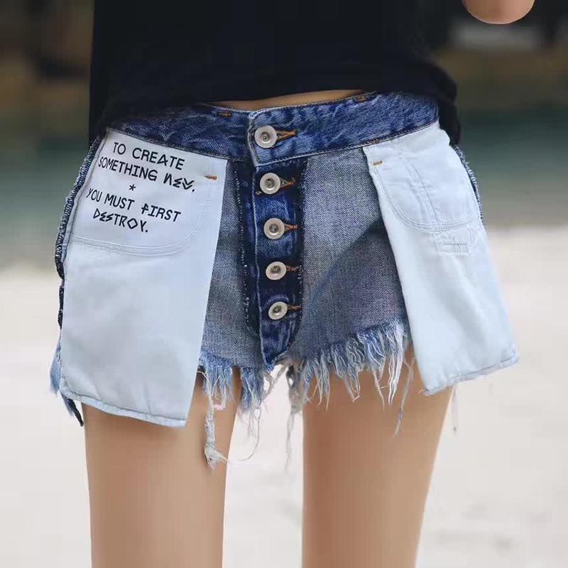 Femme Coupe Taille Haute Effiloché Courtes Denim Short Femme Été Réversible Shorts Pantalons Buy Short En Jean Effiloché Femme,Short En Jean