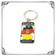 custom metal keychain german souvenirs