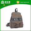 New design 2016 fashion leisure canvas backpack for students girl's backpack