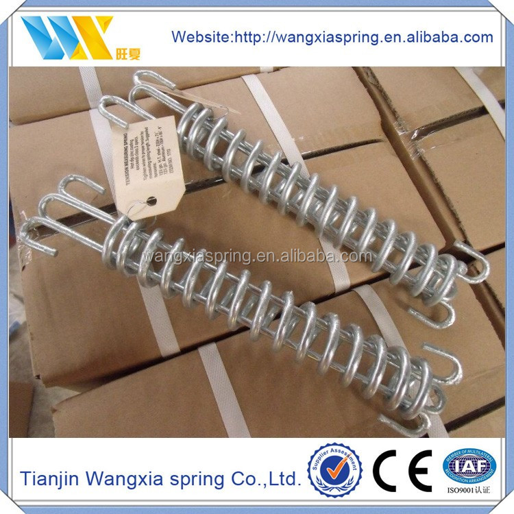 high quality drawbar <strong>spring</strong> for kinds of dog chain pet chain