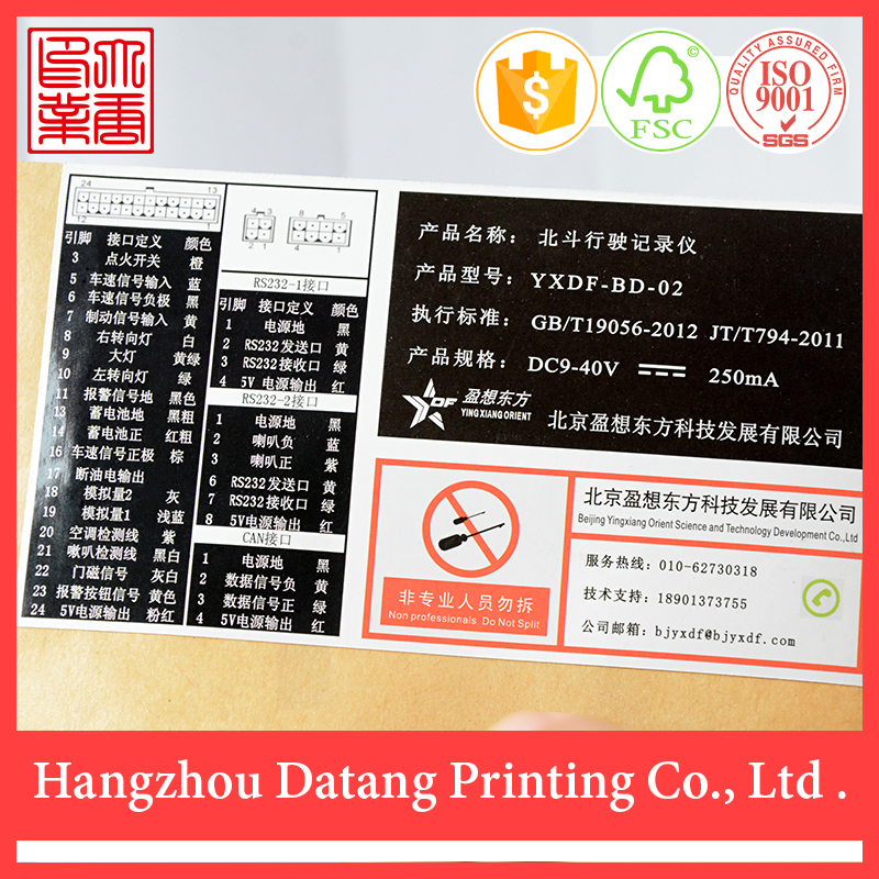 Custom PET Black Adhesive Label permanent adhesive labels stickers