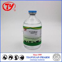 veterinary 10% levamisole hcl injection with improve the immune effect of the vaccine