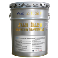 For concrete or metal roofs heat solar reflectivity paint cool roof coating
