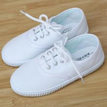 2016Hot selling male female child canvas shoes white classic cotton made shoes lacing dance