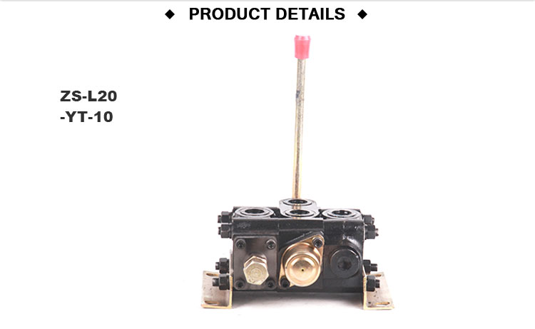 ZS-L20-YT-10 hydraulic directional control adjustable valve