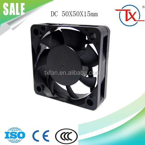 50x50x15mm microwave oven cooling fan