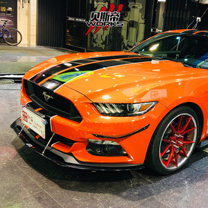 DarwinPRO APR style CARBON front lip for Ford Mustang 2 3T 2014-2016