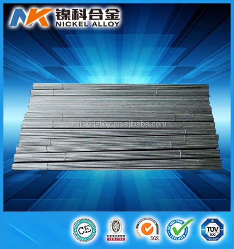 China Nickel Aluminum Wire, China Nickel Aluminum Wire Manufacturers ...
