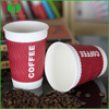 Paper microwave disposable cup