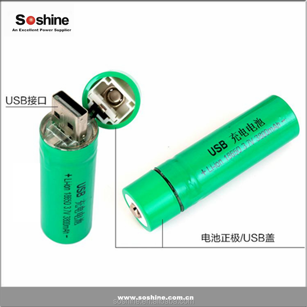 Soshine new arrival e cig usb rechargeable battery 3.7V 18650 usb charging batteries