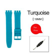 Ремешок для часов из мягкого силикона, прозрачный, для мужчин и женщин, образец ремешка, 17 мм, 19 мм, 20 мм(Китай)