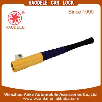 Car Baseball Lock Body Handle Safety Head