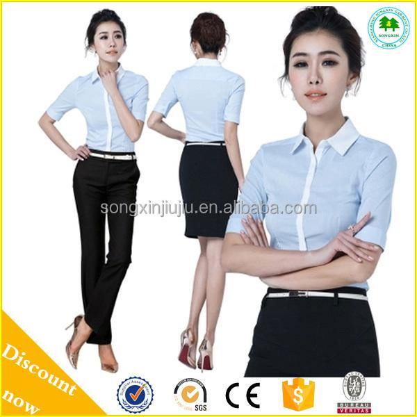 Buen dise o del uniforme de oficina para las mujeres ropa Diseno de uniformes para oficina 2017