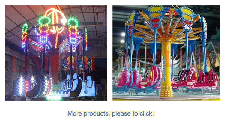 Cheap Amusement Rides Swing Chair amusement spiral jet for sale