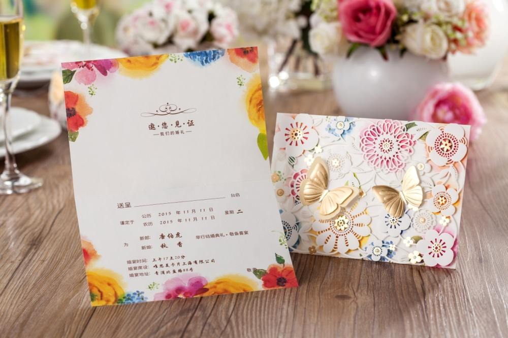 3D gold butterfly decorate wedding invitation card cw5069, View 3D ...