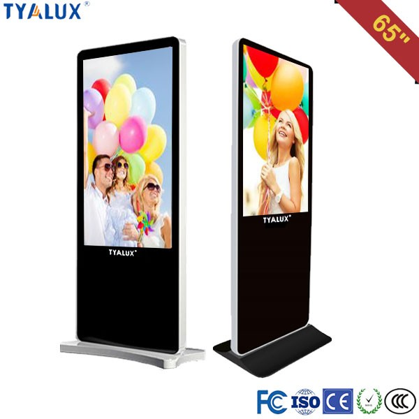 65 Android 4.4.2 1080P Magic Mirror Motion Sensor Advertising Player.jpg