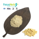 Soybean Extract Phosphatidylserine PS, Soybean Powder