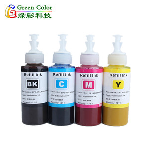High quality vivid color sublimation ink suitable for epson L120 L210 L220  L30 L310 L355 L365 L375 L475 L575 L655 L1300