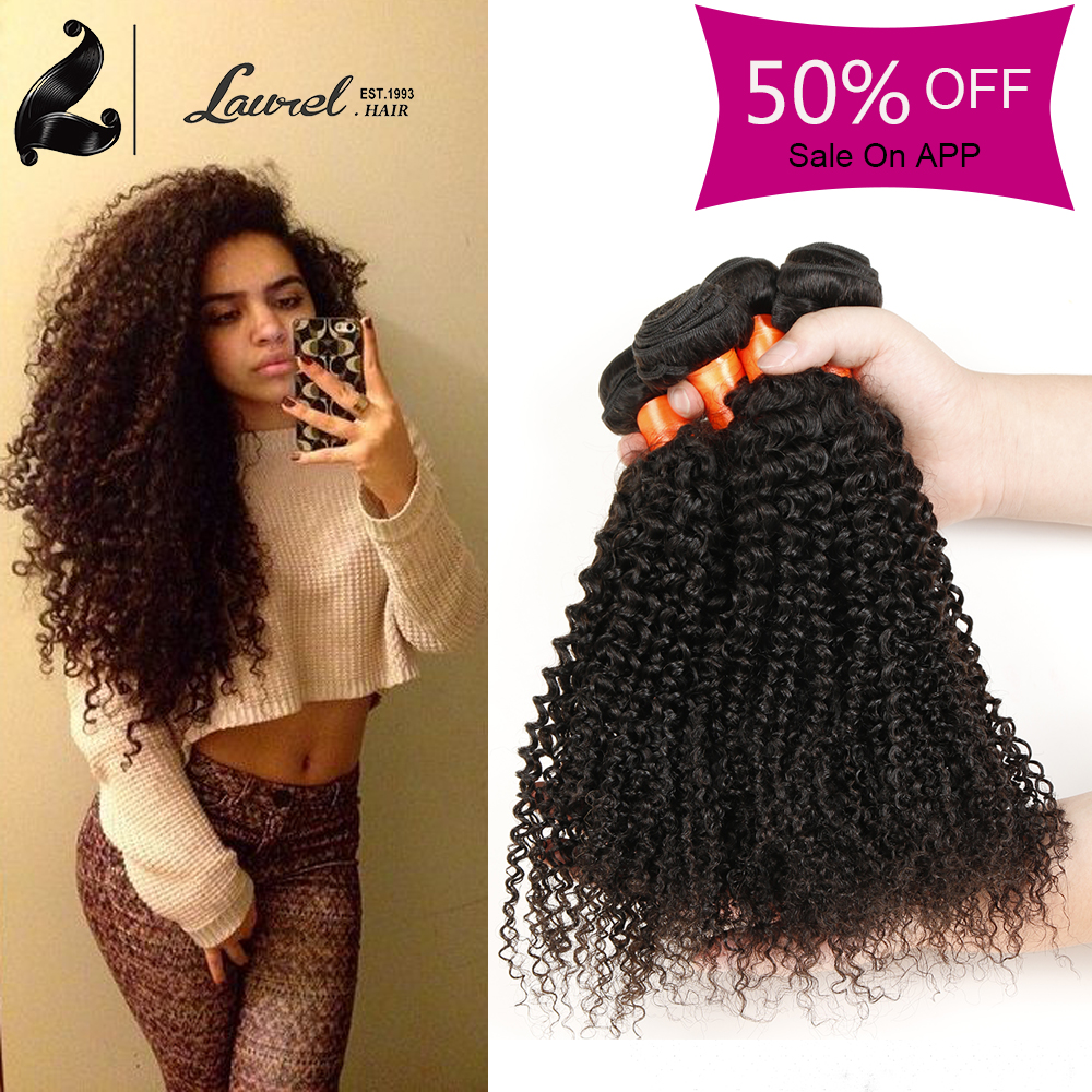 Prime Brazilian Short Curly Weave Promotion Shop For Promotional Hairstyles For Men Maxibearus