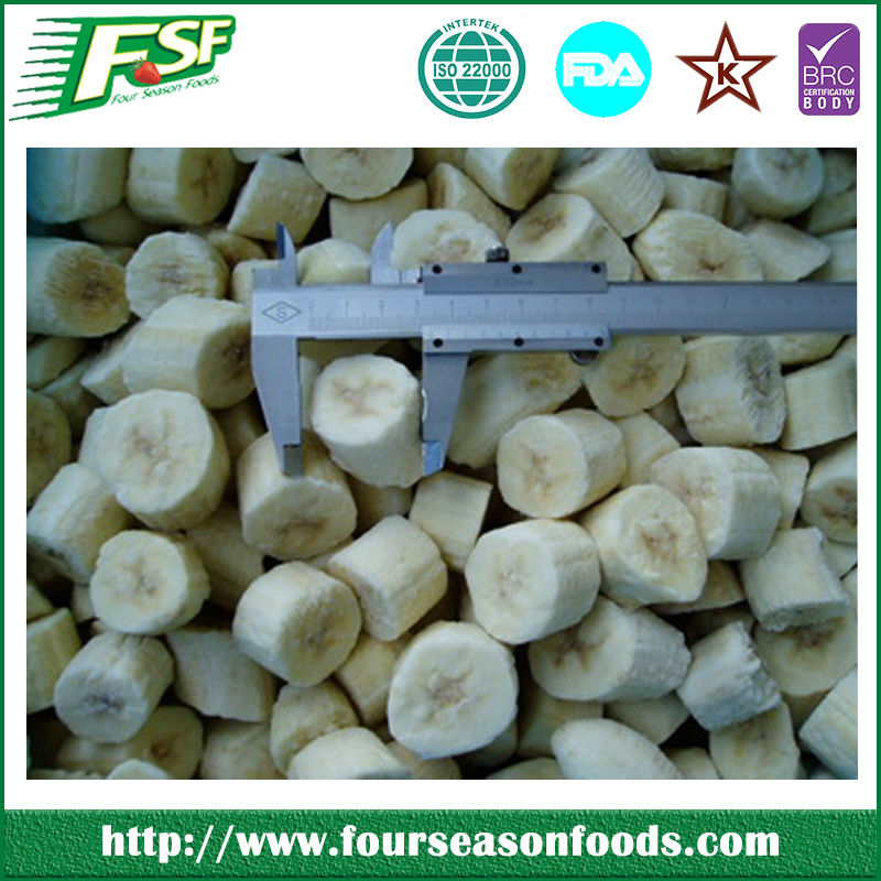 Hot China products wholesale frozen sliced bananas