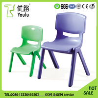 Best sale Pretty PP Kids Plastic Chair , Used Child Plastic Chair