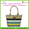 Rainbow Stripes Canvas Tote Bag Khaki With Wooden Button Closure