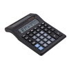 PN-2119 Double Side Display Dual Power Calculator with 2 Screen